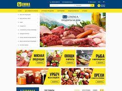 """Доставки свежих продуктов """"LIUMMA"""""""