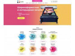 Типография Unior-print