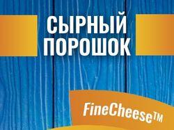 Finecheese