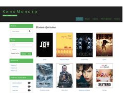 kinomonster.com