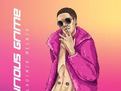 Иллюстрация для обложки музыкального альбома