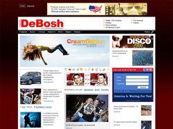 Сайт журнала DeBosh v2.0