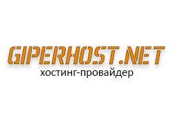GiperHost - хостинг-провайдер