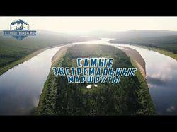 """Рекламный ролик для компании """"Expedition14"""""""