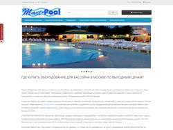 Оборудование для бассейнов max-pull.ru
