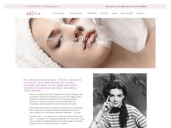 Интернет-магазин на WordPress для косметолога