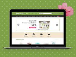 Интернет-магазин косметики и парфюмерии
