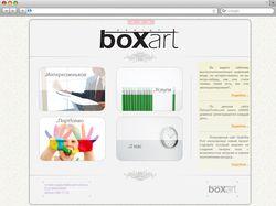 Дизайн-студия