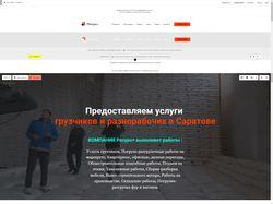 Доработка сайта на Tilda