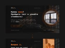 Дизайн квиз-лендинга для сайта по продаже окон
