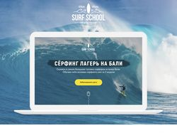 Surfing in Bali - Landing page