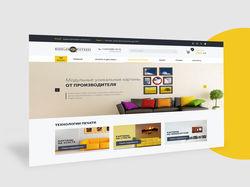 Modular pictures - Website