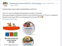 100 репостов конкурса вконтакте
