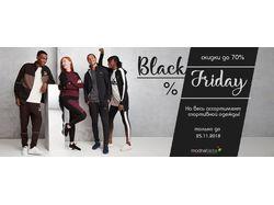 Билборд/баннер для распродажи в интернет-магазине