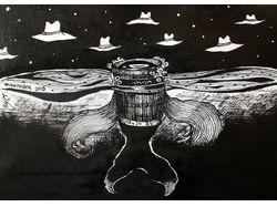 Китовый