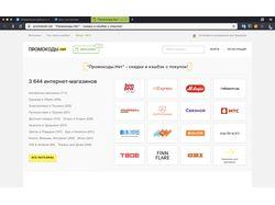 Краудфайдинг для promokodi.net