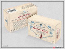 Дизайн коробки для мыла
