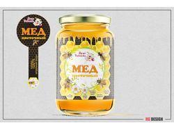 Этикетка для меда