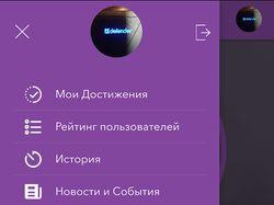 TaVie Steps (Шагомер)