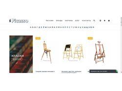 PICASSO.COM.UA — МАГАЗИН НА CAKEPHP