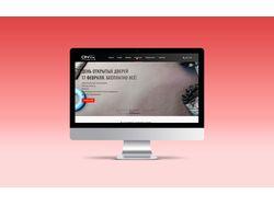 Дизайн главной страницы фитнес-клуба Onix