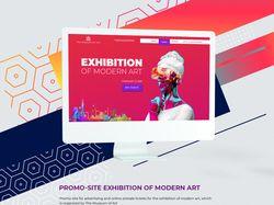 Промо-сайт выставки современного искусства