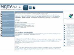 Сайт Мелитопольского педагогического университета