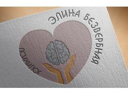 Логотип для врача-психолога