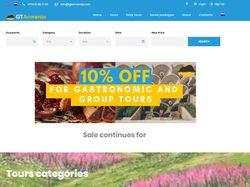 gtarmenia.com