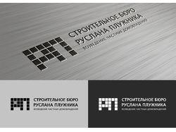 """Логотип для """"Строительное бюро"""""""