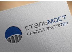 Логотип для Стальмост