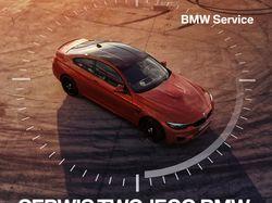 Design for BMW (Poland)