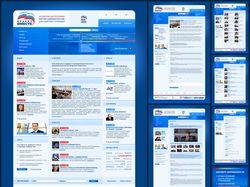 Сайт для проекта партии