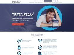 Сайт препарата Тестостам