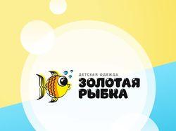 """Логотип """"Золотая рыбка"""""""