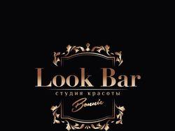 """Логотип для студии красоты """"Look Bar"""""""