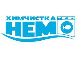 Макет логотипа в векторе