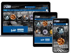 Верстка сайта металлургической компании