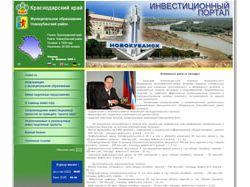 Инвестиционный портал МО Новокубанский район