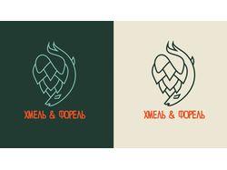 """Логотип  для пивоварни """"Хмель Форель"""""""