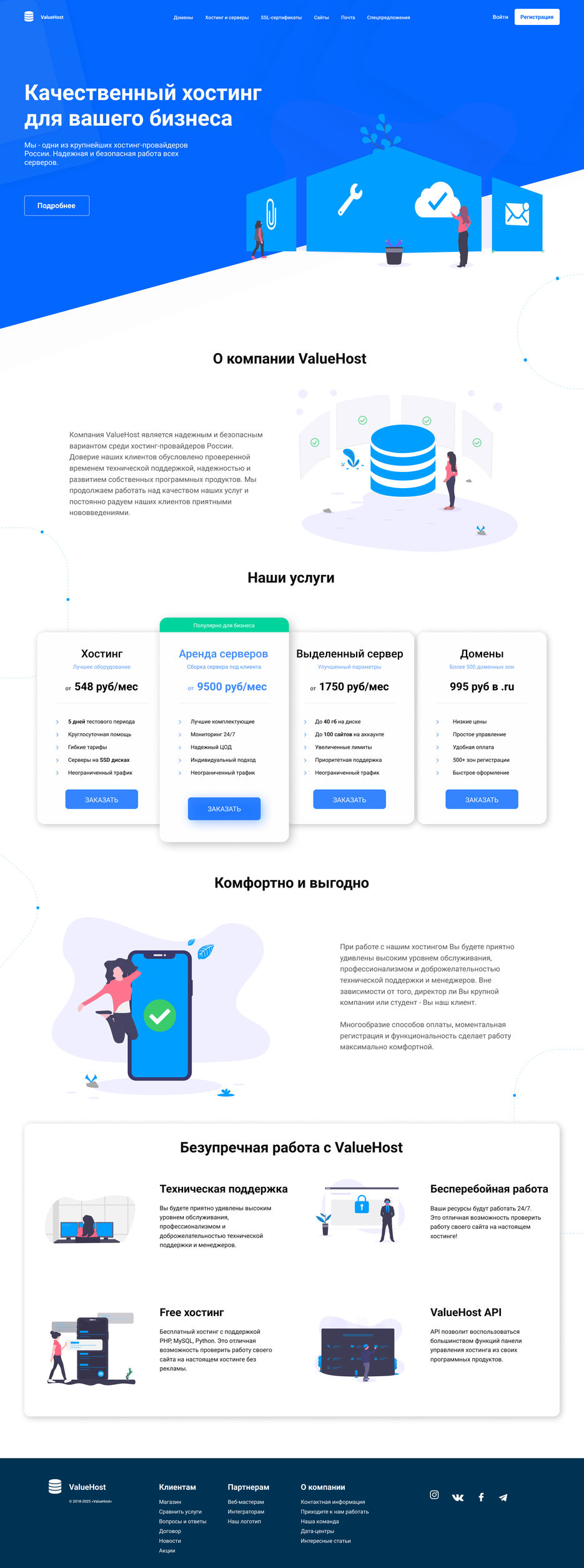 Valuehost, landing page
