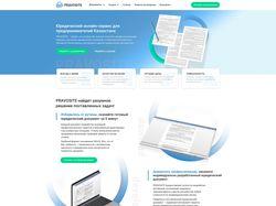 Юридический онлайн-сервис предпринимателей