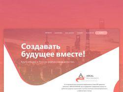 Дизайн главного экрана рейтинг-агенства