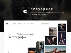 Концепт сайта для фотосообщества
