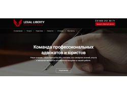 Команда адвокатов и юристов