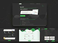 💖 Веб-дизайн