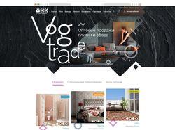 Дизайн сайта Vogtrate