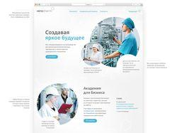 Дизайн сайта Veropharm