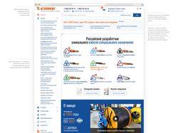 Дизайн сайта СПКБ