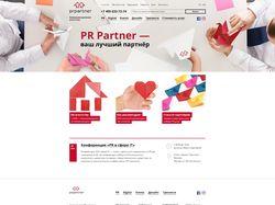 Дизайн сайта PR Partner